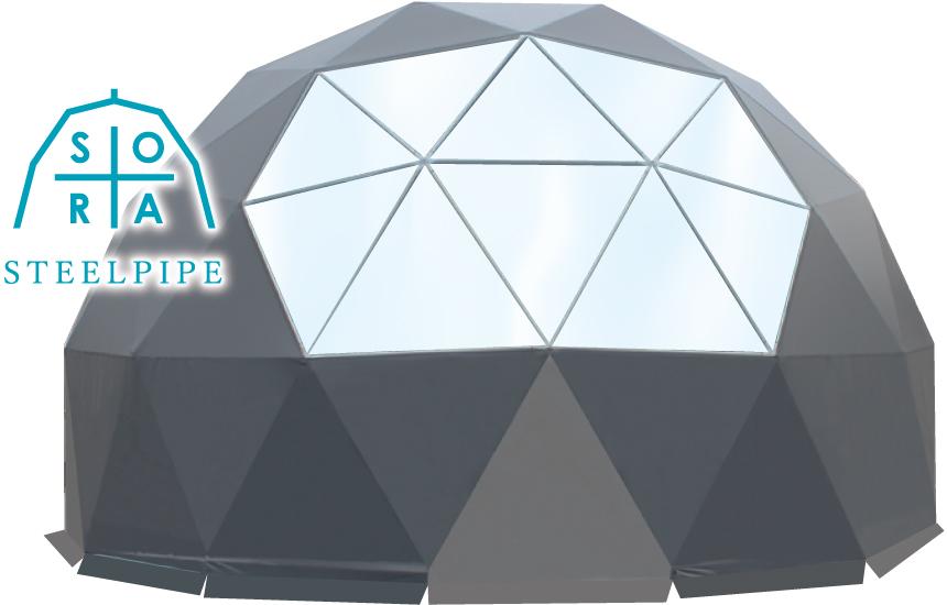宙のドームは日本製ジオデシックドームメーカーが作る多様性ドームです